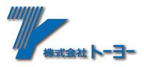株式会社トーヨー